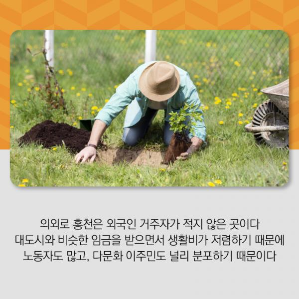 200924_중기부_13화_김밥나라_홍천점_카드뉴스_13P-08.png