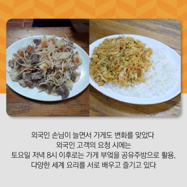 200924_중기부_13화_김밥나라_홍천점_카드뉴스_13P-09.png