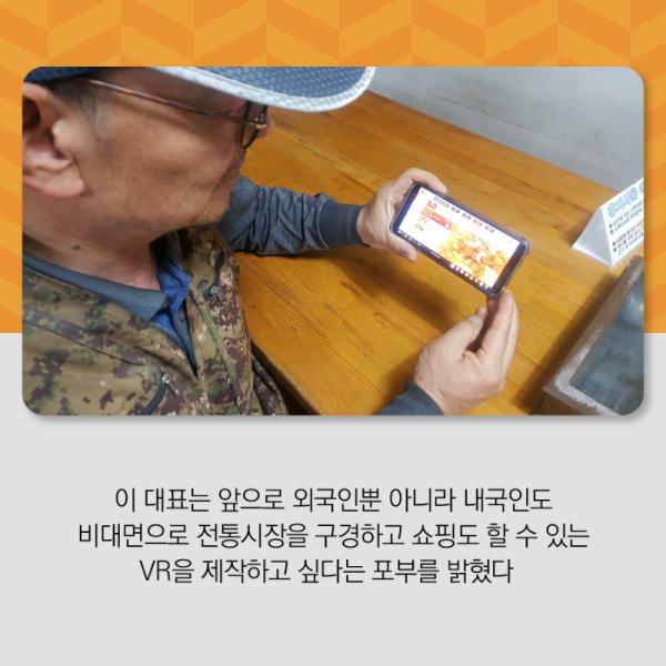 200924_중기부_13화_김밥나라_홍천점_카드뉴스_13P-11.png